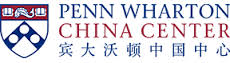 "Roundtable Discussion ""China, The United States and International Law"" 