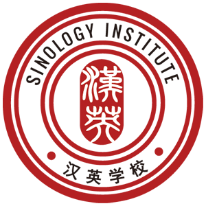 Entrepreneurship in China | Sinology Institute