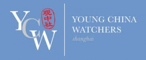 "China Business Panel - ""Stiff Competition: The New Normal for Foreign Companies in China"" 