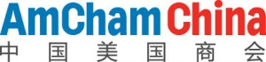 China 2020: Media Perspectives on China's Future | AmCham China