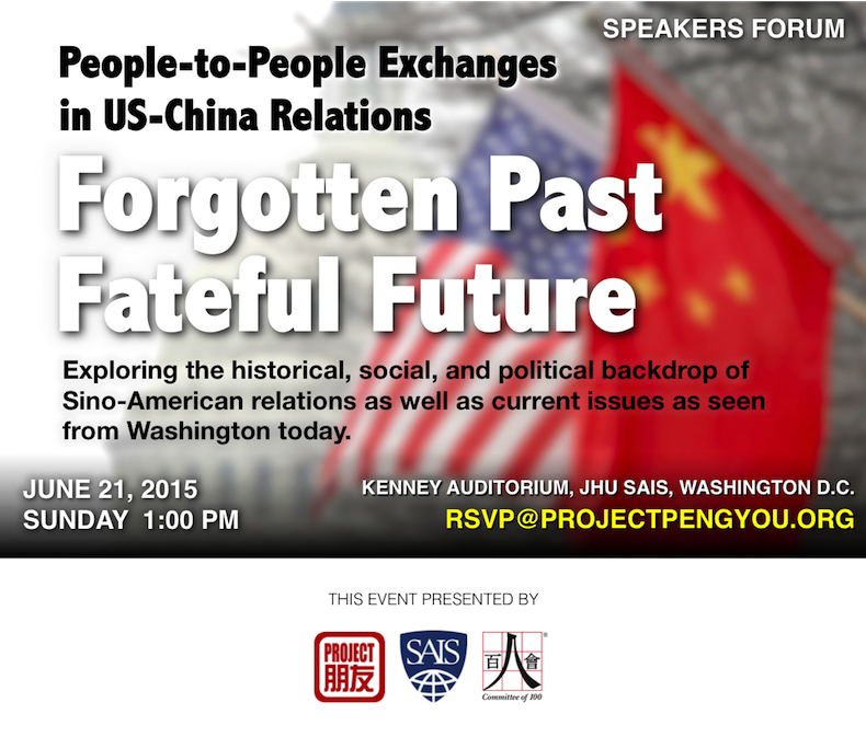 People to People Exchanges in US-China Relations — Forgotten Past, Fateful Future