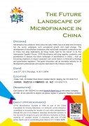 The Future Landscape of Microfinance in China: International Speaker Forum