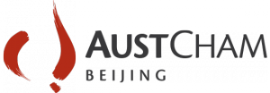 AustCham Beijing, AmCham & NRDC Energy Institute: Policy Update