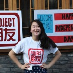 Project Pengyou intern, Shirley, greets guests