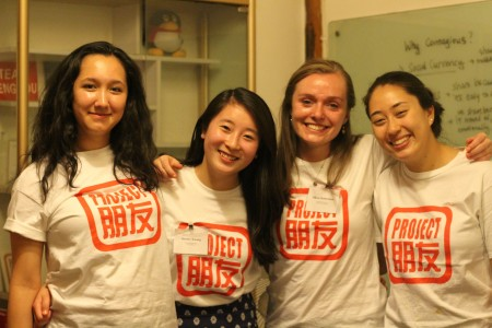 Thanks to the Project Pengyou interns for all their help!