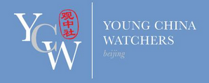 U.S.-China Diplomacy and Distrust: How They Got Here | Young China Watchers