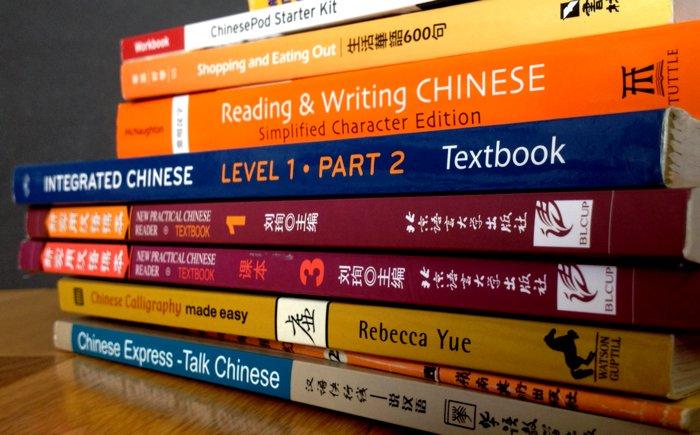 chinese-textbooks