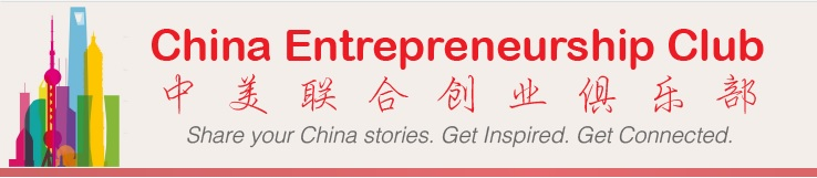 Observations on Opportunity in the US-China Marketplace | China-US Entrepreneurship Club