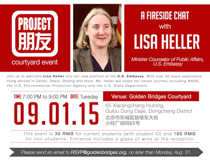 Lisa Heller Event Flyer 1