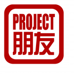 Project Pengyou LOGO