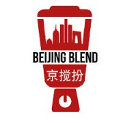 Beijing Blend Anniversary Party (Proceeds to be donated to Education in Sight) | Beijing Blend