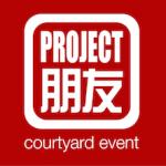 courtyard event logo