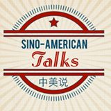 Sino-American Talks presents: Chinese Youth