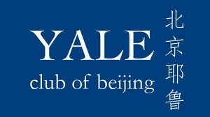 Saving Lives in Wartime China | Harvard Club of Beijing & Yale Club of Beijing