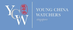 The Strategic Impact of the Militarisation of the South China Sea | Young China Watchers, Singapore
