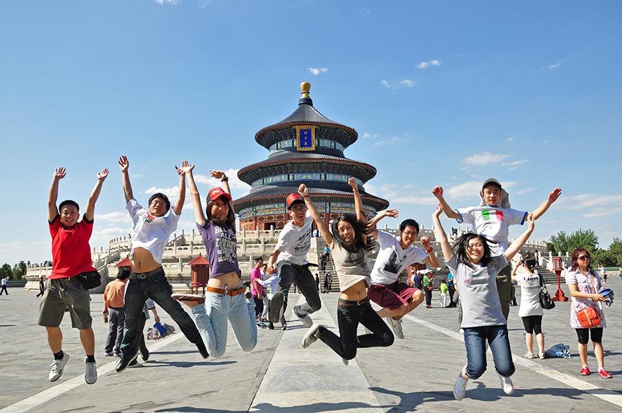 Study Abroad Scholarships - The Beijing Center 北京中国学中心