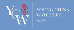 On Cloud Walking and Reporting from China | Young China Watchers Berlin