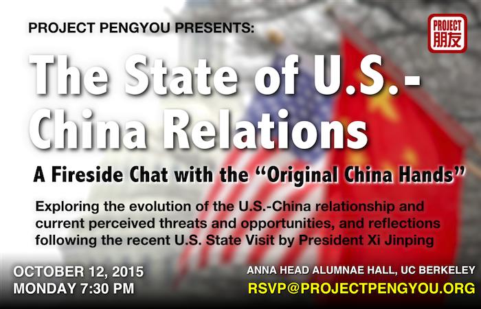 original china hands event