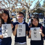 UC Berkeley Pengyous get Chinese names!