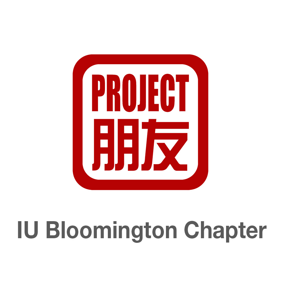 Pengyou Fair | Project Pengyou IU Bloomington Chapter