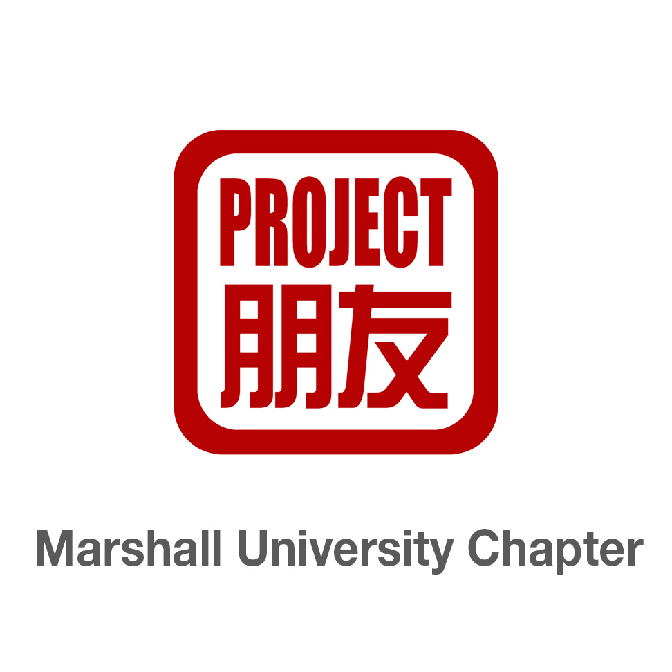 """The Amazing Pengyou Race"" 