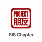 Sharpstown International Pengyou Day!   Project Pengyou Sharpstown Chapter