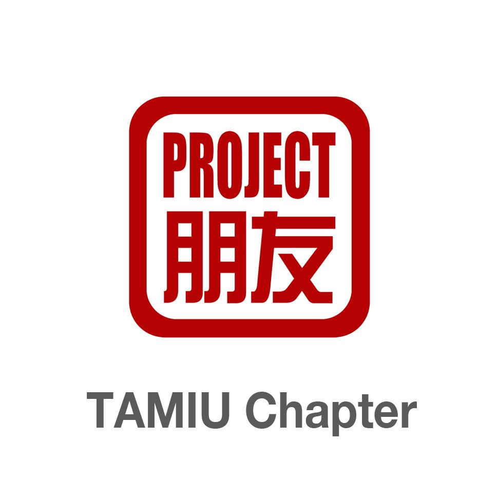TAMIU's Pengyou Day! | Project Pengyou TAMIU Chapter