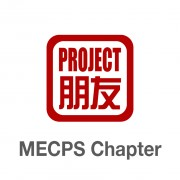 MECPS Pengyou Day! | Project Pengyou MECPS Chapter