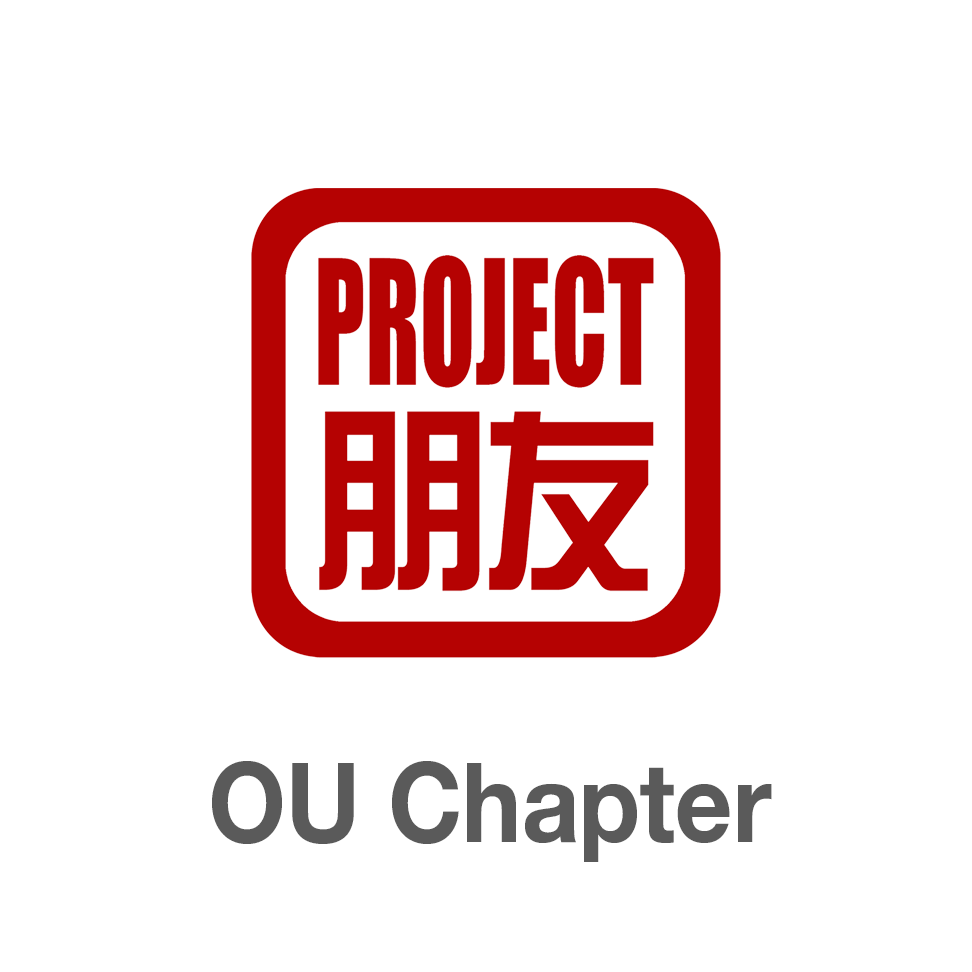 OU Chapter Pengyou Day | Project Pengyou OU Chapter