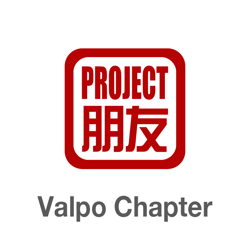 Village of Nations: Pengyou Day at Valpo | Project Pengyou Valpo Chapter