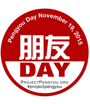 Pengyou Day at USF | Project Pengyou University of South Florida Chapter
