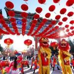 CNY Beijing