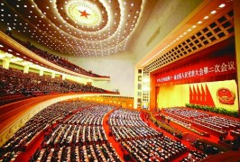The National People's Congress convenes at the Lianghui meeting.
