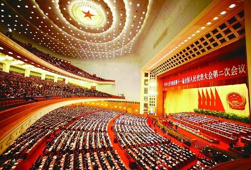 Top 5 Topics At China's 2016 Lianghui Meeting | Project ...
