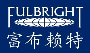 fulbright_logo_Cn