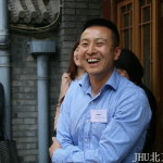 JHU Beijing Alumni Association President, John Ji