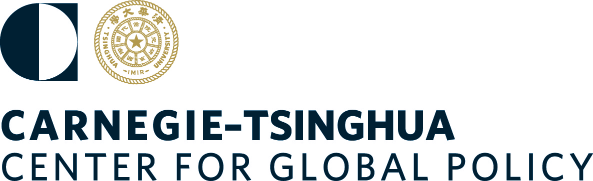 Image result for carnegietsinghua logo
