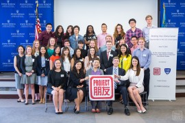 A group photo from our speaker panel, Building Your China Career: Opportunities in the US-China-space on day two!