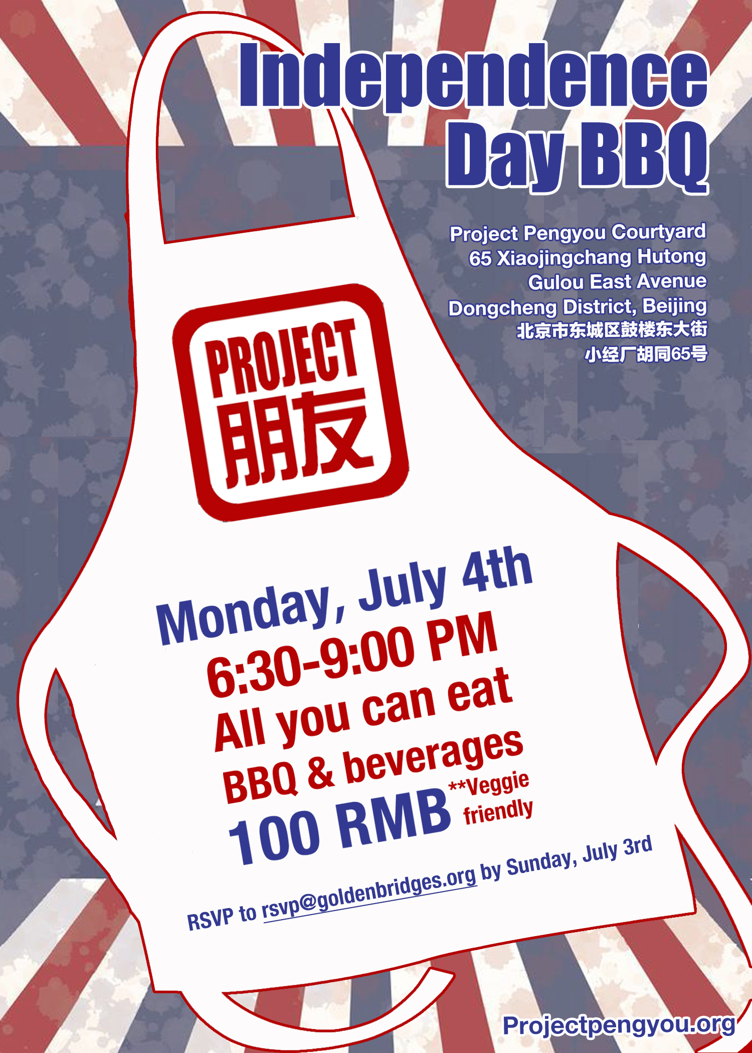 Independence day BBQ 2016-final 2