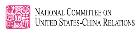 China and the World: Europe | National Committee on US-China Relations