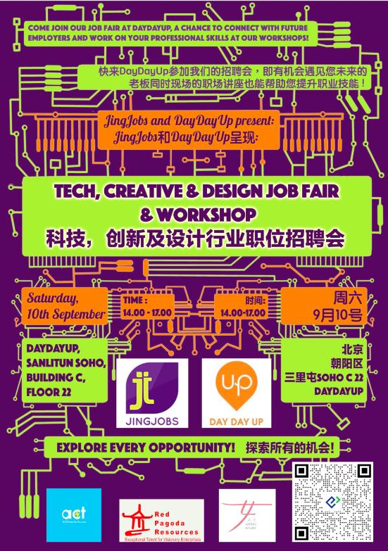 Tech, Creative & Design Job Fair & Workshop