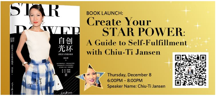 Book Launch: Create Your Star Power: A Guide to Self-Fulfillment with Chiu-Ti Jansen
