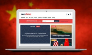 supchina-feat-750x450