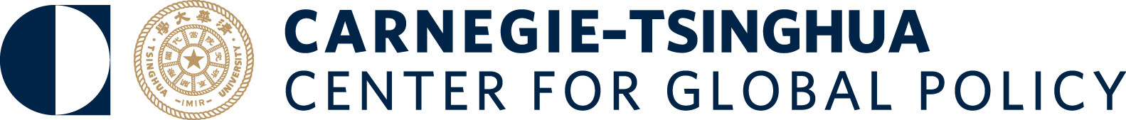 How Will Trump Impact Regional Stability in Asia? | Carnegie–Tsinghua Center for Global Policy