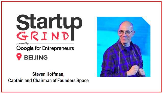 Startup Grind Beijing Hosts Steven Hoffman