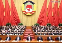 China-ccpc
