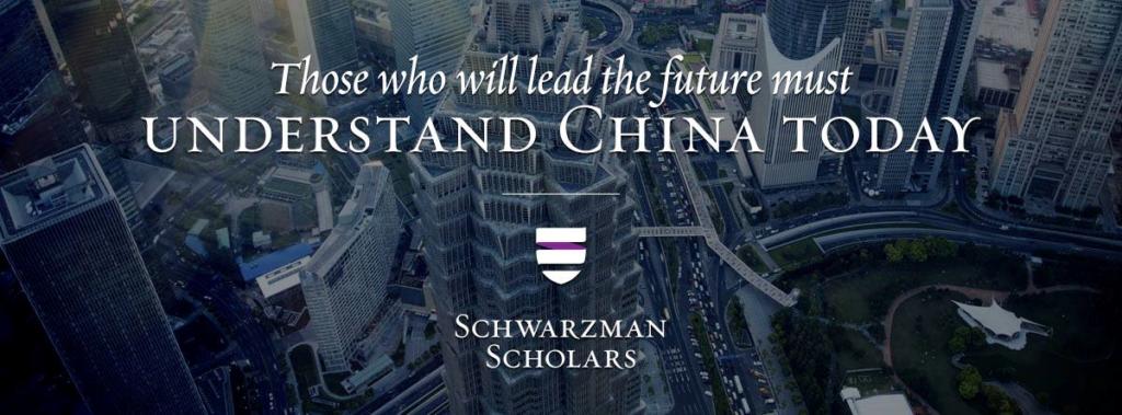 bridge to success scholarship application