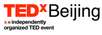 TEDxBeijing Design Salon | Yoopay