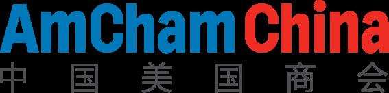 Fourth of July | AmCham China's Celebration of the Star-Spangled Banner