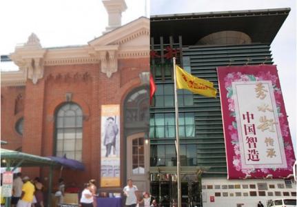 Photo 1: The Experimental Gourmand. Photo 2: Xiu Shui